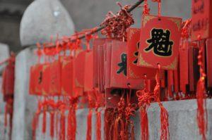 Tempio del confucio